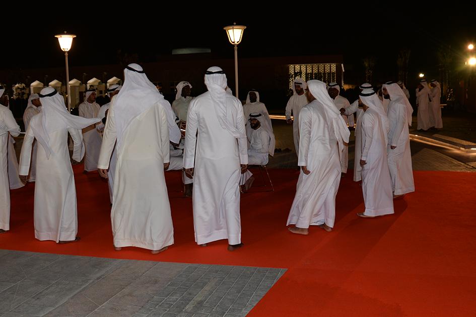 Traditional Dance at Ethiad Museum in Dubai - February 11, 2017