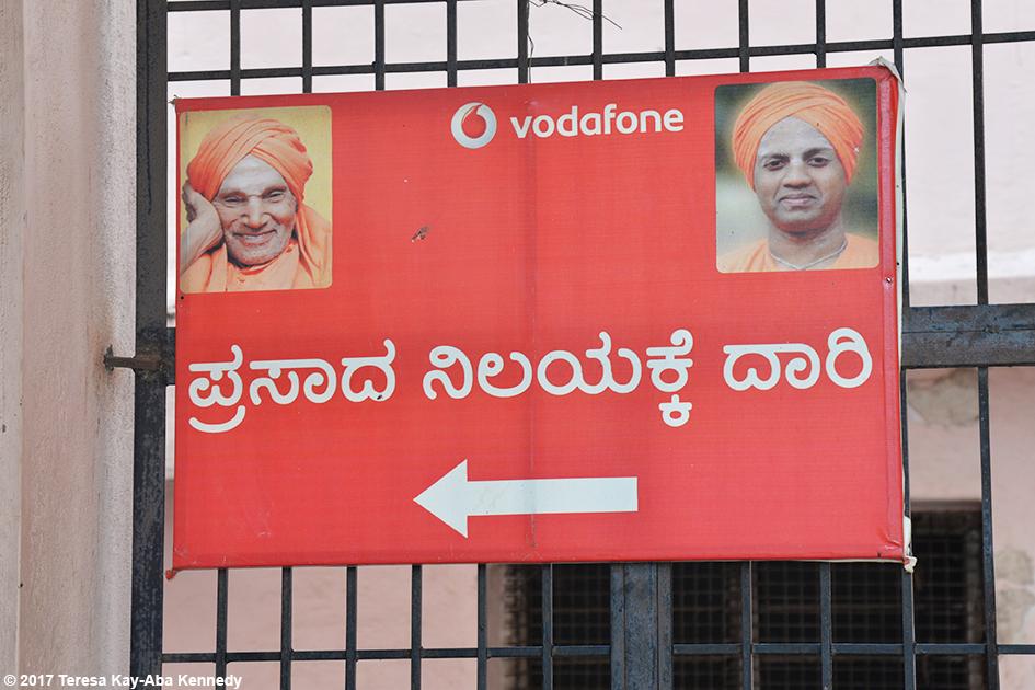 Sree Siddaganga Matha in Karnataka, India - June 23, 2017