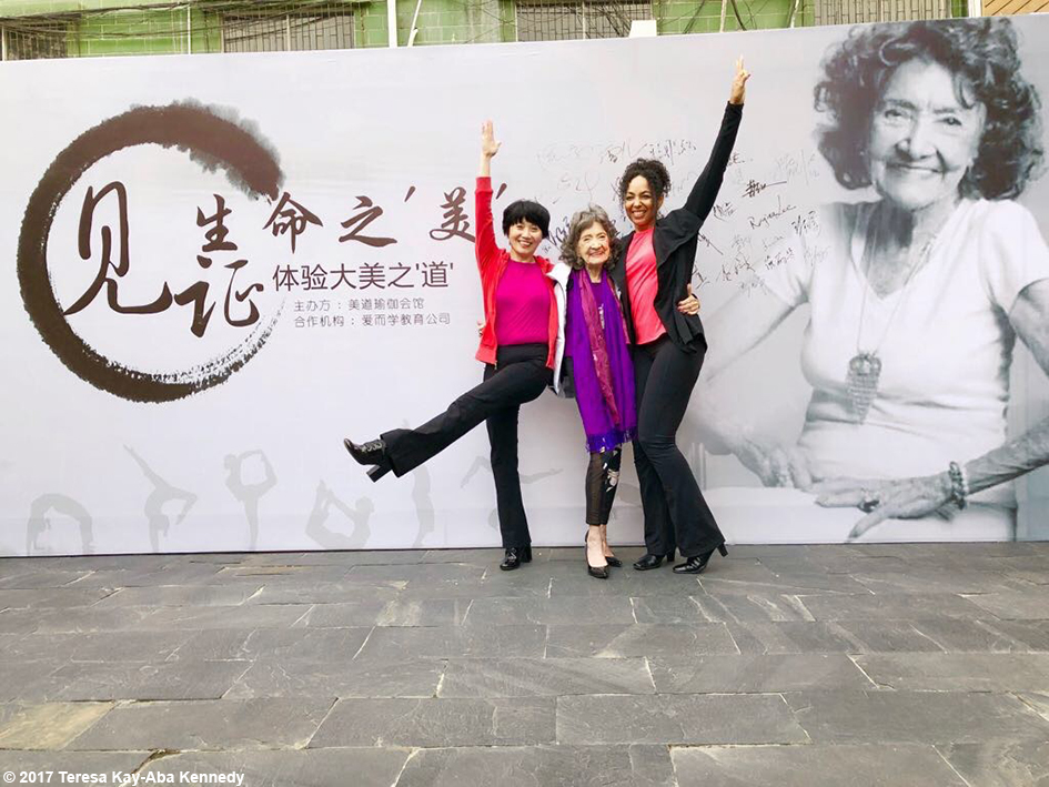 Regina Lee, 99-year-old yoga master Tao Porchon-Lynch and Teresa Kay-Aba Kennedy in Guangzhou, China – December 17, 2017